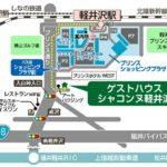 軽井沢駅から徒歩圏内!アウトレットの隣です。