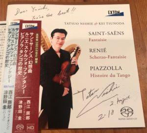 ヴァイオリニスト・新日本フィルのコンサートマスター 西江辰郎さんご来館