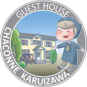 Mr.Chaconne, master of the guesthouse chaconne karuizawa