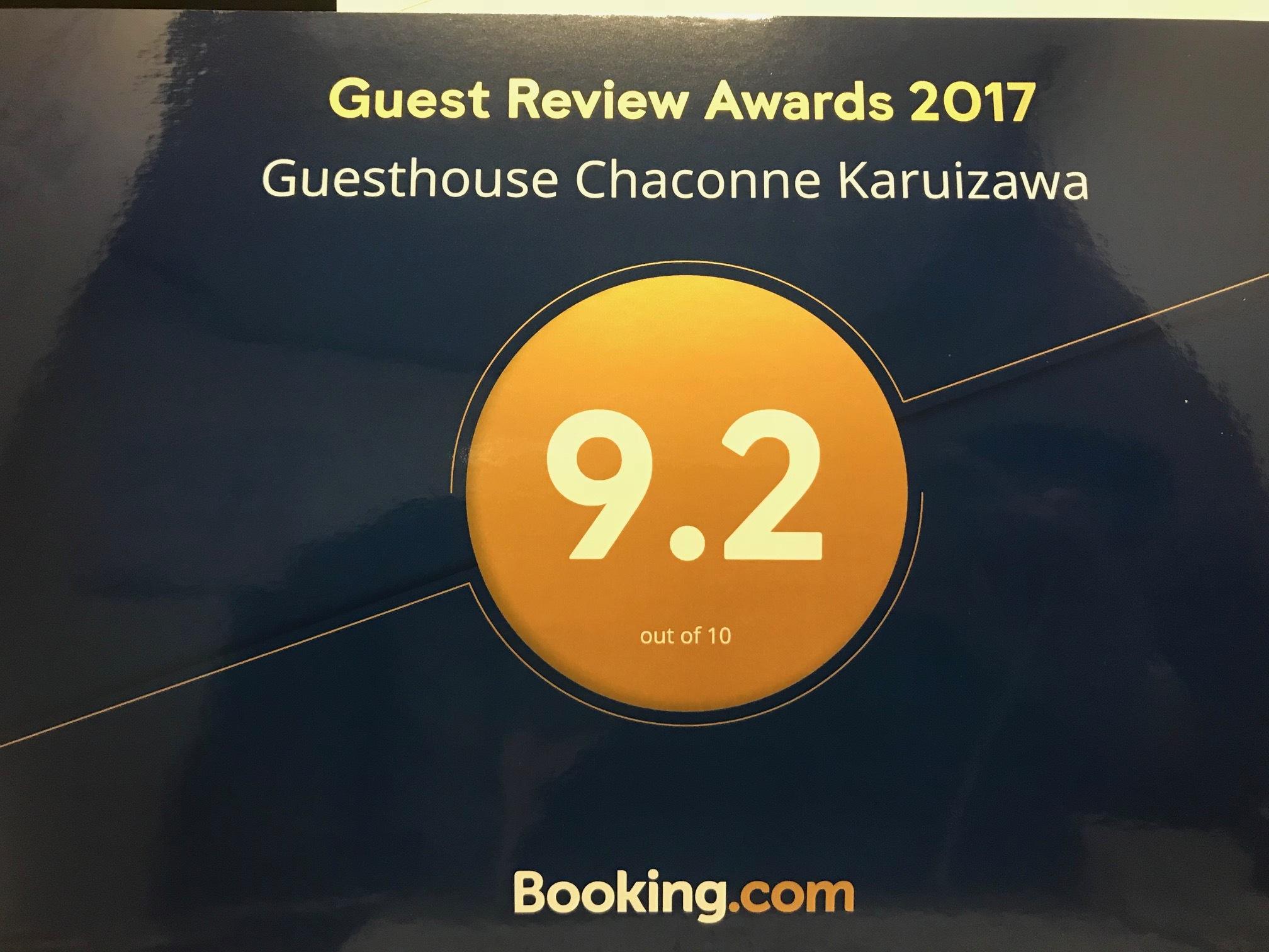 軽井沢の宿での口コミアワード賞いただきました。