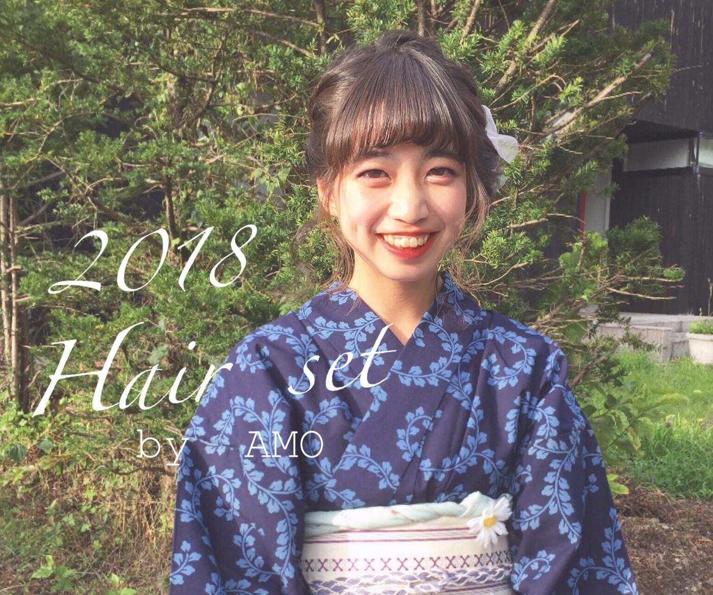 ヘアセットAMO軽井沢